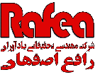 Yadevaran Rafea Isfahan Research Engineering Company